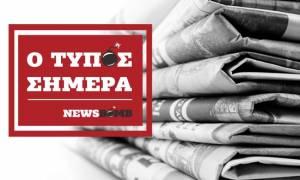 Εφημερίδες: Διαβάστε τα πρωτοσέλιδα των εφημερίδων (14/10/2018)