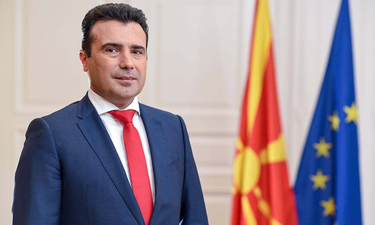 Σκόπια - Συμφωνία των Πρεσπών: Βρέθηκε ο πρώτος βουλευτής από τους οχτώ που χρειάζεται ο Ζάεφ