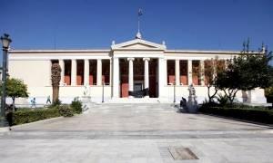 Ένταση στο Πανεπιστήμιο Αθηνών: Φοιτητές εγκλώβισαν καθηγητές στο κτήριο της Συγκλήτου