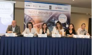 Ελληνική Ομοσπονδία Καρκίνου: Οι νέοι βιοδείκτες και ο θεσμικός ρόλος των ασθενών