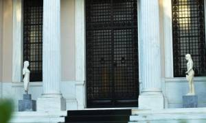 Σύσκεψη στο Μαξίμου υπό τον Τσίπρα για την οικονομία
