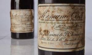 Θεωρείται το καλύτερο κρασί στον κόσμο και δεν φαντάζεστε πόσα «έπιασε» σε δημοπρασία