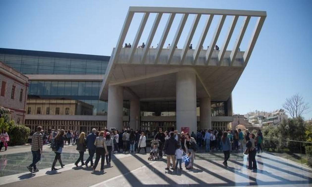 28η Οκτωβρίου: Ελεύθερη η είσοδος στο Μουσείο Ακρόπολης