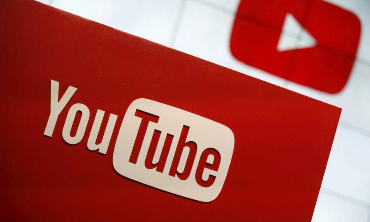 «Έπεσε» το YouΤube - Παγκόσμιος «πανικός» και… 500 Error