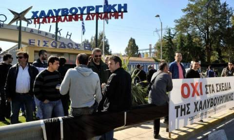 Сотрудники греческой компании «Халивургики» планируют перекрыть трассу Афины-Коринф