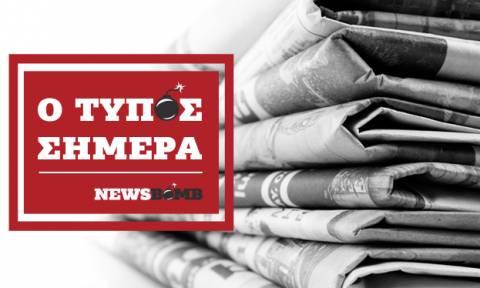 Athens Newspapers Headlines (17/10/2018)