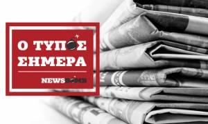 Εφημερίδες: Διαβάστε τα πρωτοσέλιδα των εφημερίδων (18/10/2018)