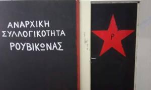 Προκαταρκτική εξέταση για την παρουσία του Ρουβίκωνα στη Φιλοσοφική Σχολή