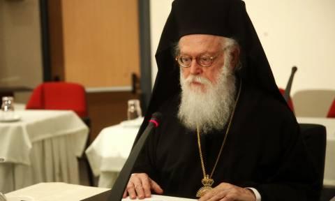 Με το «Χρυσό Αριστοτέλη» τιμήθηκε από το ΑΠΘ ο Αρχιεπίσκοπος Αλβανίας Αναστάσιος