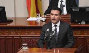 Ώρα «μηδέν» στα Σκόπια: Σήμερα η ψηφοφορία για τις συνταγματικές αλλαγές