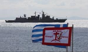 Νέα Ίμια στήνουν οι Τούρκοι - Σκηνικό πολέμου στην υφαλοκρηπίδα
