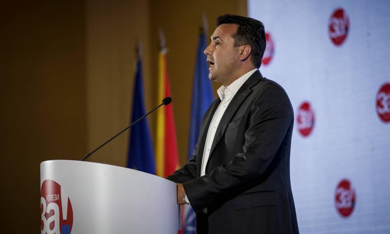 Σε κρίσιμη καμπή το Σκοπιανό: Ο Ζάεφ πασχίζει να εξασφαλίσει πλειοψηφία για το Σύνταγμα