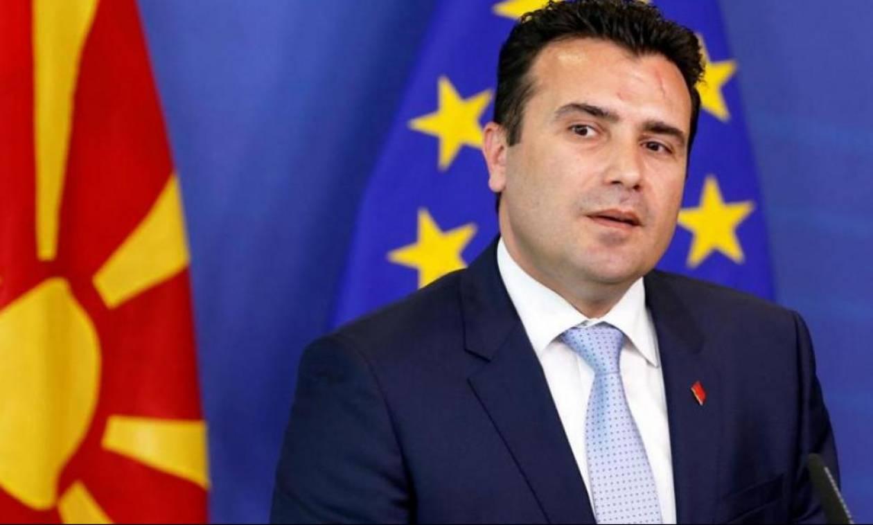 Σκοπιανό: Η Βουλή ενέκρινε την πρόταση Ζάεφ για την αναθεώρηση του Συντάγματος