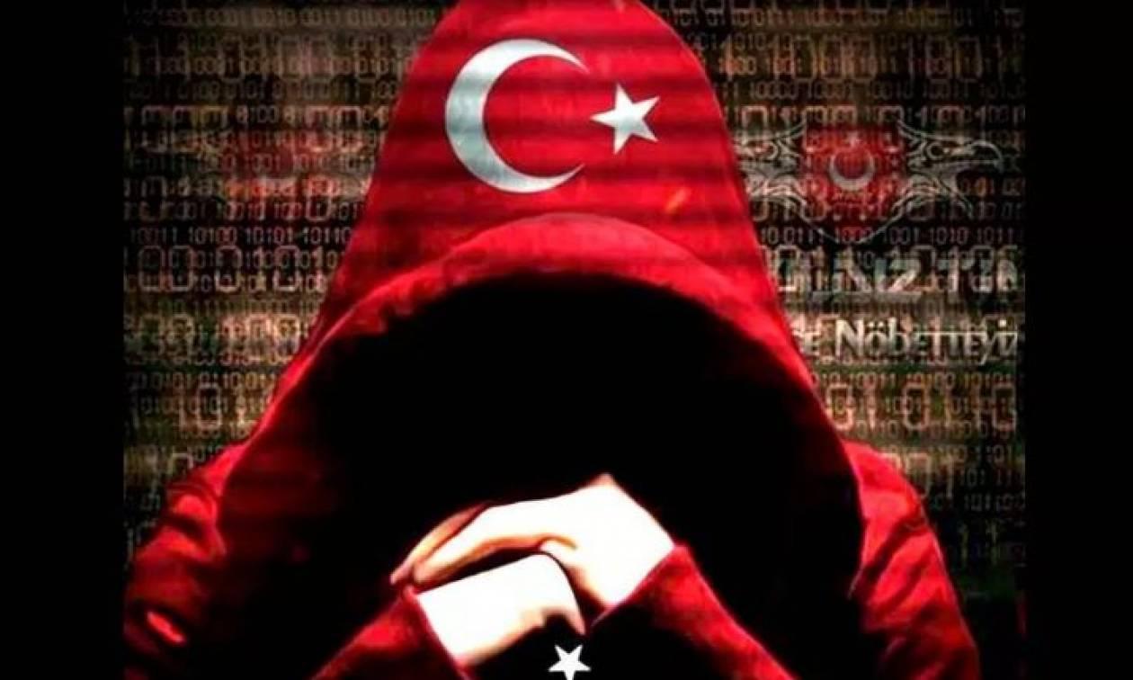 Τούρκοι χάκαραν δεκάδες ελληνικές ιστοσελίδες, ανάμεσά τους και υπουργικές!