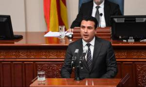 Ζάεφ: Είναι μία ιστορική ημέρα για τη χώρα μας