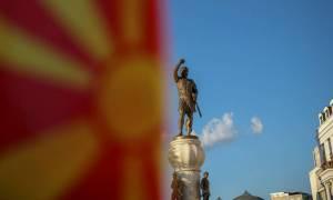Σκόπια: Οι ΗΠΑ χαιρετίζουν την έναρξη της αναθεώρησης του Συντάγματος