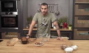 Η συνταγή της ημέρας: Carrot Cake με επικάλυψη πραλίνας φουντουκιού
