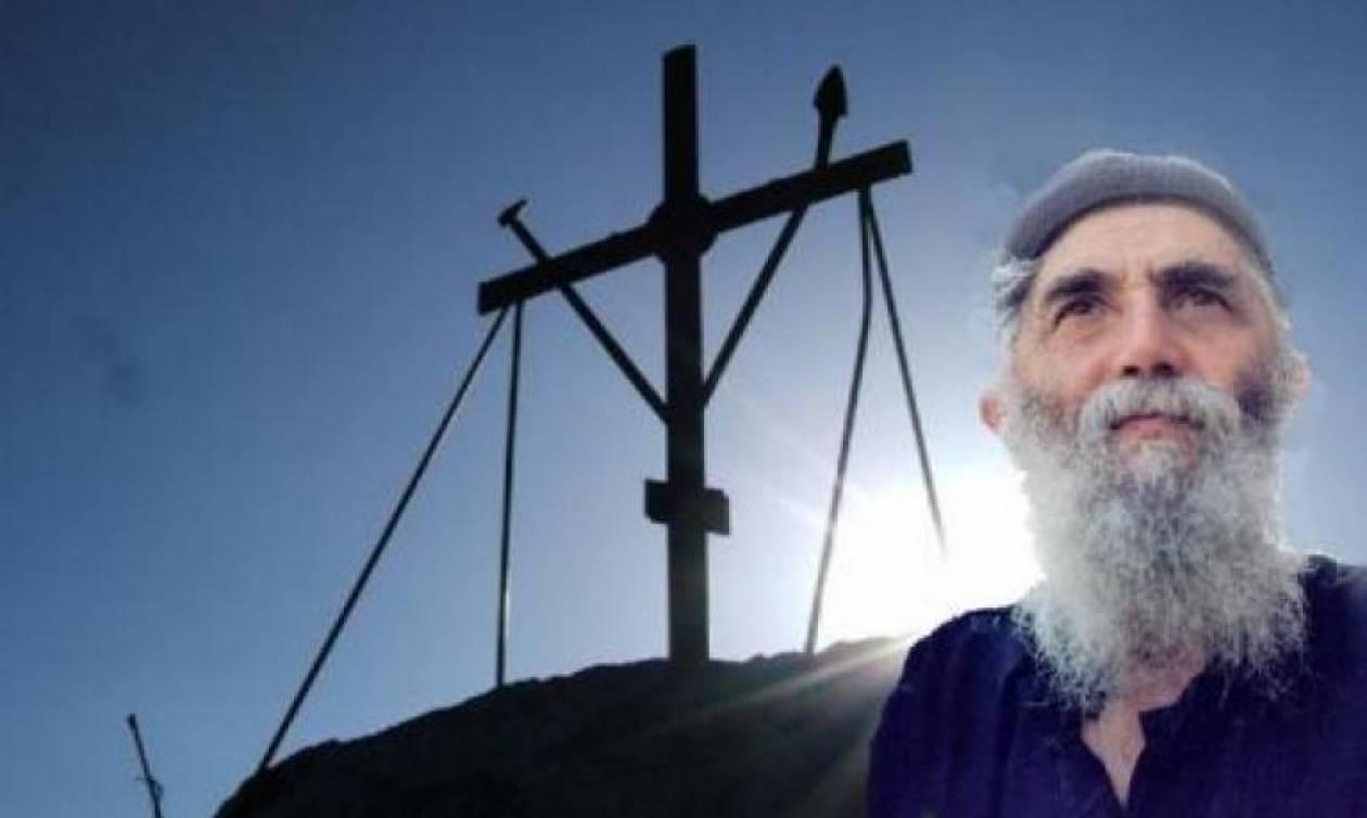 Προφητεία Αγίου Παϊσίου: Τα Σκόπια θα διαλυθούν...