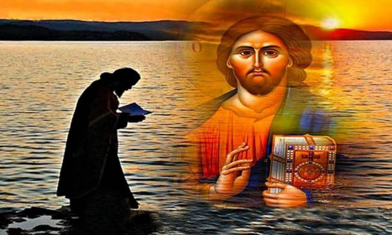 Ιερομονάχου Λουκά Γρηγοριάτη: Τι περιμένει ο Θεός από εμάς;