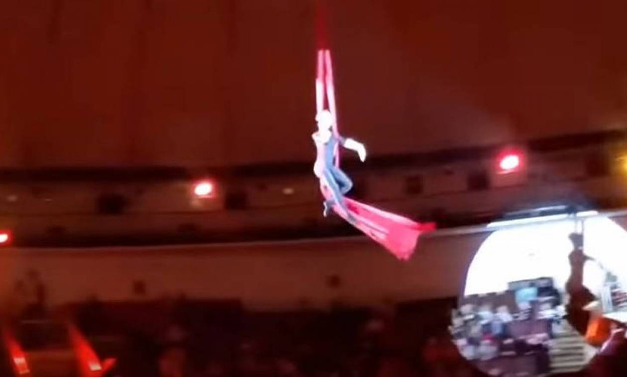 Τρομακτικό ατύχημα σε τσίρκο: Ακροβάτισσα έπεσε στο κενό