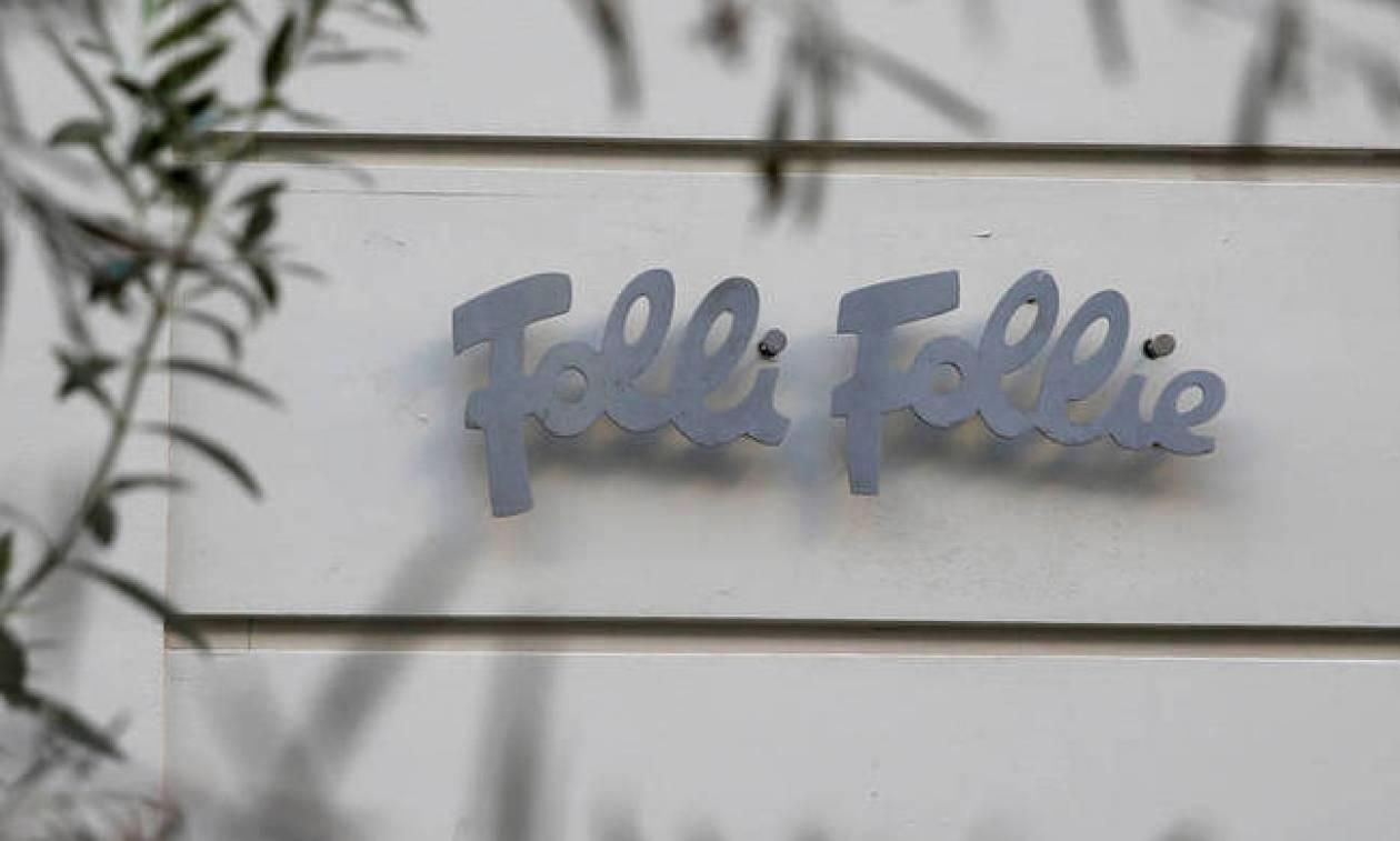 Σκάνδαλο Folli Follie: Στις τράπεζες η τύχη της εταιρείας