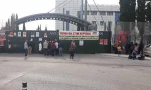 Εισβολή μαθητών στο υπουργείο Παιδείας: Έφτασαν στο γραφείο του Γαβρόγλου (pics)