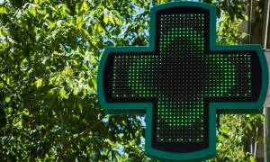 Οι φαρμακοποιοί διεκδικούν αναβαθμισμένο ρόλο στην Πρωτοβάθμια Φροντίδα Υγείας
