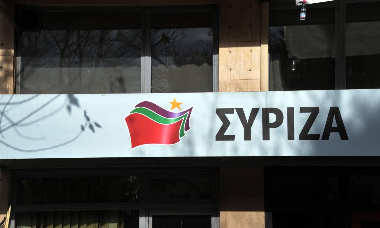 Συνεδριάζει η Πολιτική Γραμματεία του ΣΥΡΙΖΑ για τη συνταγματική αναθεώρηση την Τρίτη (23/10)