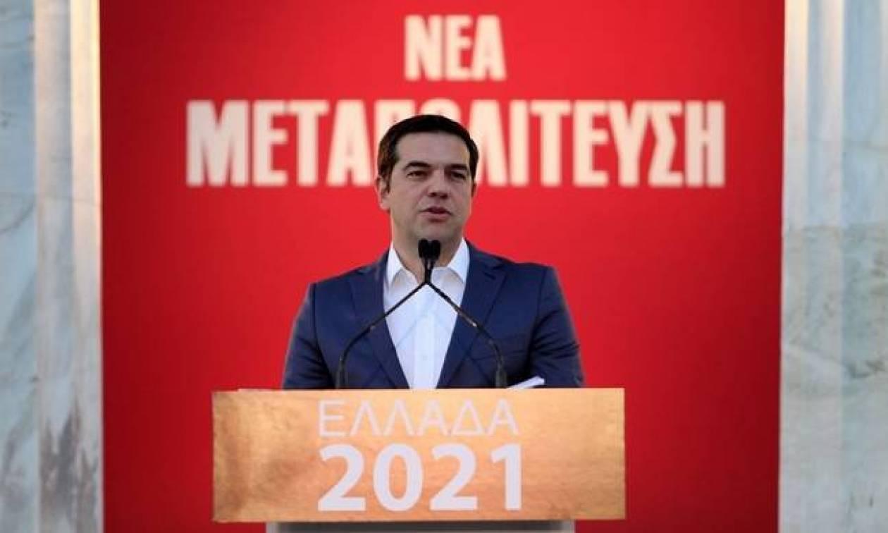 Συνταγματική Αναθεώρηση: Ο Αλέξης Τσίπρας θέλει να αλλάξει την ατζέντα