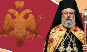 Архиепископа Кипра Хрисостомоса II выписали из лондонской больницы