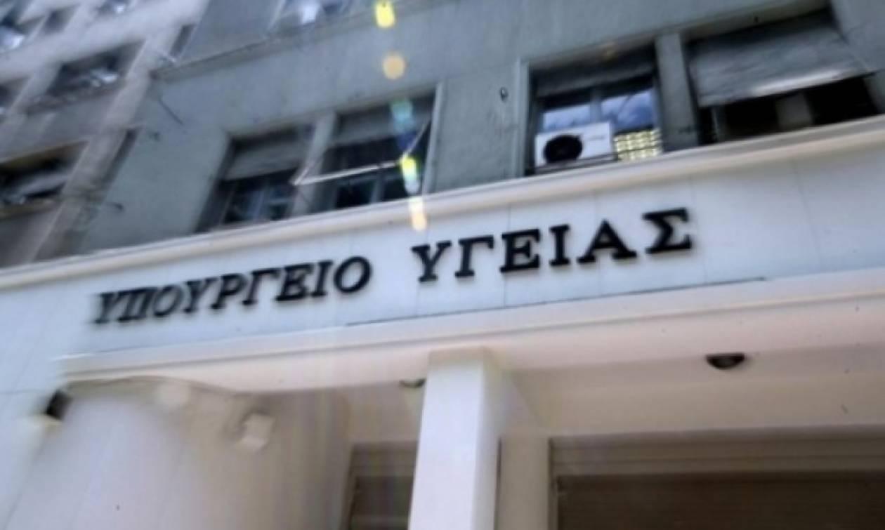 Διερεύνηση της καταγγελίας για τον διοικητή του νοσοκομείου Κιλκίς ζήτησε το υπουργείο Υγείας