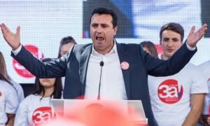 Σκόπια κατά Μόσχας: Σαφής ο στόχος σας να υπονομεύσετε την ιστορική συνταγματική αναθεώρηση