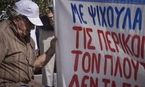 Αναδρομικά: «Κλείδωσαν» για 600.000 συνταξιούχους του Δημοσίου