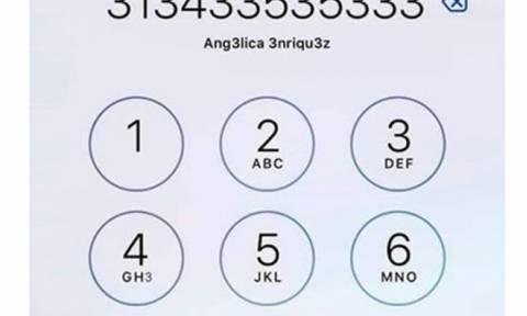 Απίθανο κουίζ: Πόσα «3» βλέπεις στην εικόνα; (photo)