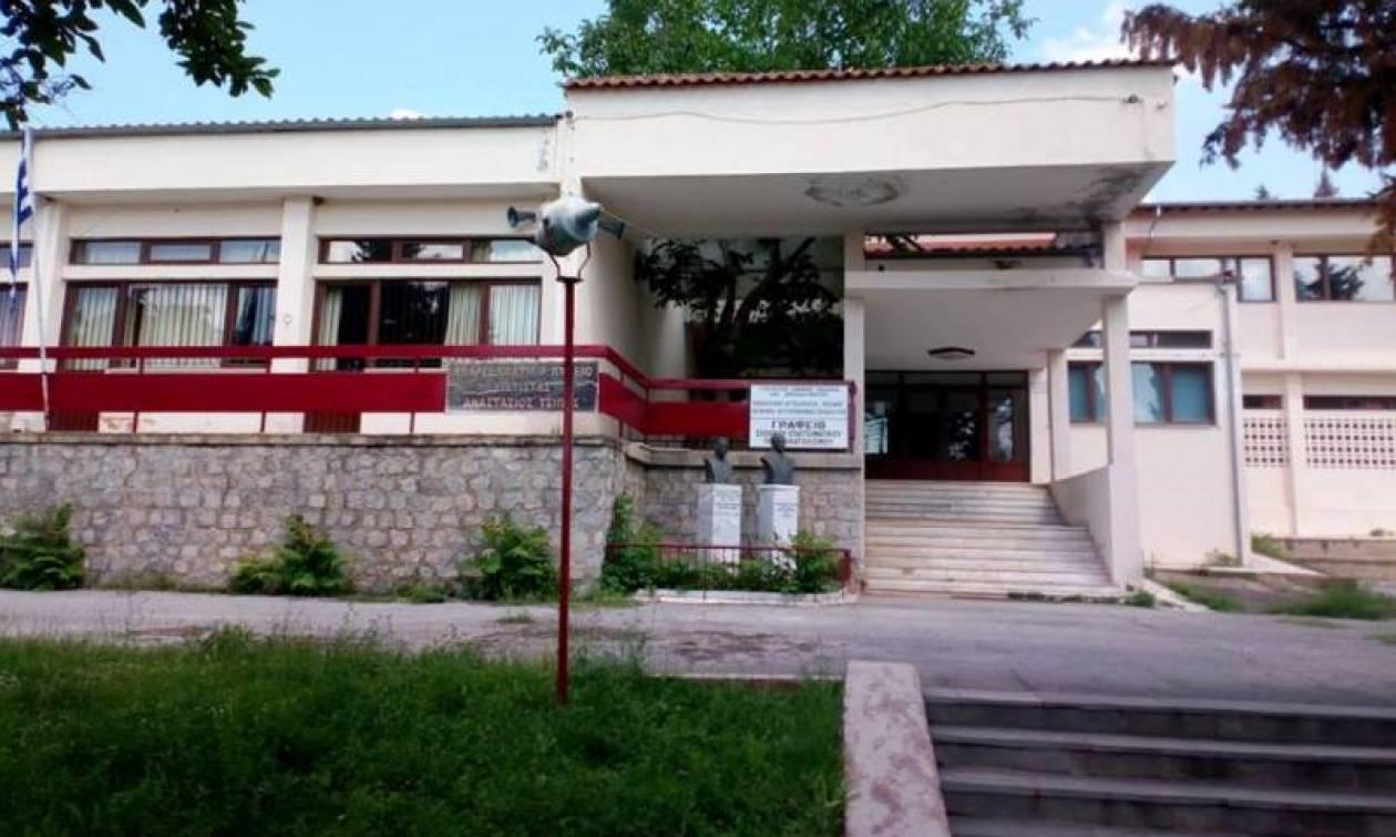 Κοζάνη: Άγνωστοι άδειασαν τη δεξαμενή πετρελαίου θέρμανσης του ΕΠΑΛ Σιάτιστας