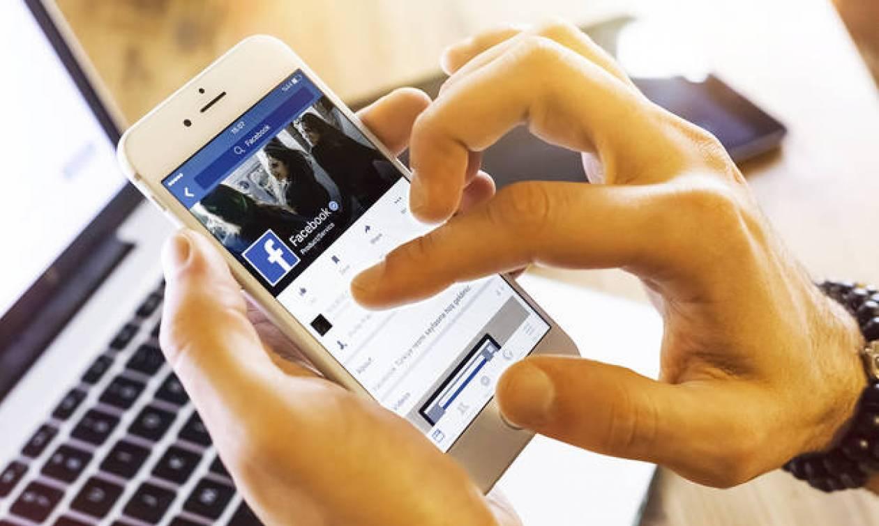 «Σάρωσαν» το Facebook με ειδικό λογισμικό για παιδικό γυμνό και έπαθαν ΣΟΚ με τα αποτελέσματα