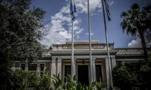 Μαξίμου: ΝΔ και ΚΙΝΑΛ επιχειρούν να εκτρέψουν τη συζήτηση από την υπόθεση Παπαντωνίου