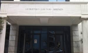 Νέα αίτηση ακύρωσης κατατέθηκε κατά του διαγωνισμού πρόσληψης 404 δικαστικών υπαλλήλων