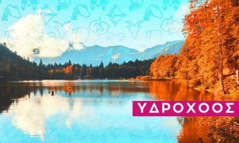 Υδροχόος: Πώς θα εξελιχθεί η εβδομάδα σου από 28/10 έως 03/11;