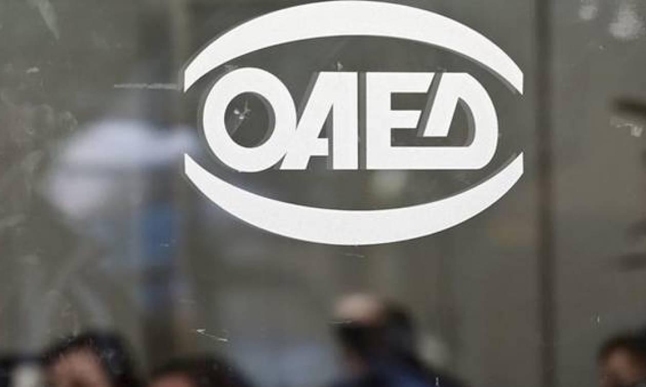 ΟΑΕΔ: Αντίστροφη μέτρηση για την επιδότηση μισθών και εισφορών υπαλλήλων