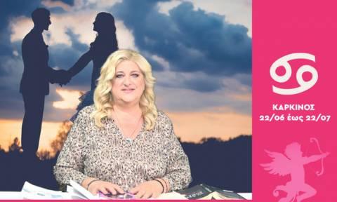 Καρκίνος: Πρόβλεψη Ερωτικής εβδομάδας από 29/10 - 04/11