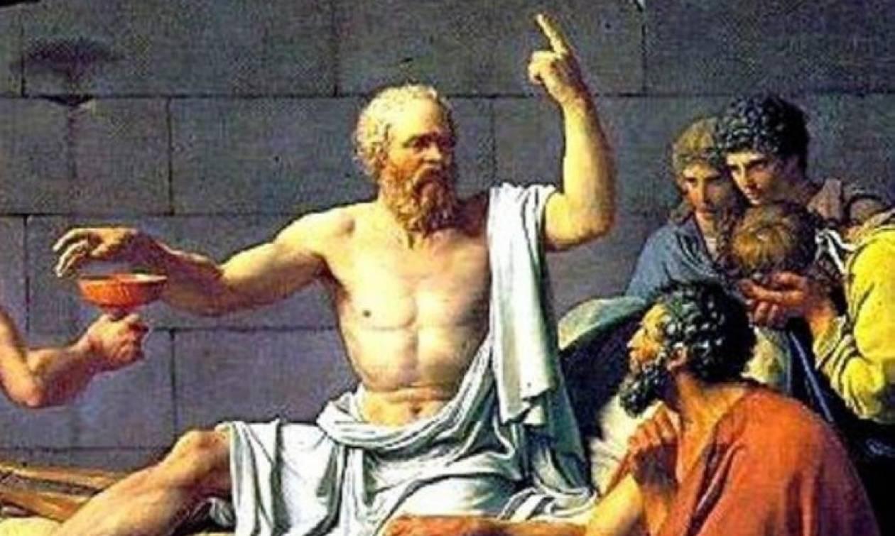 Η ετυμολογία της λέξης Άνθρωπος κατα τον Σωκράτη