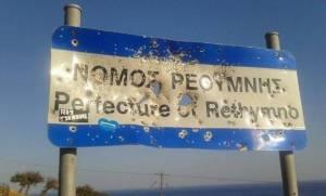 Όταν έχουν κέφια στην Κρήτη… το διαδίκτυο «υποκλίνεται»