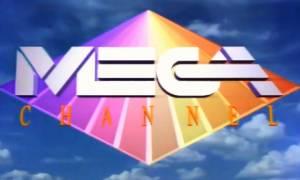 Λίγο πριν το φινάλε το MEGA επανάφερε την καλύτερη σειρά στην ιστορία! (video)