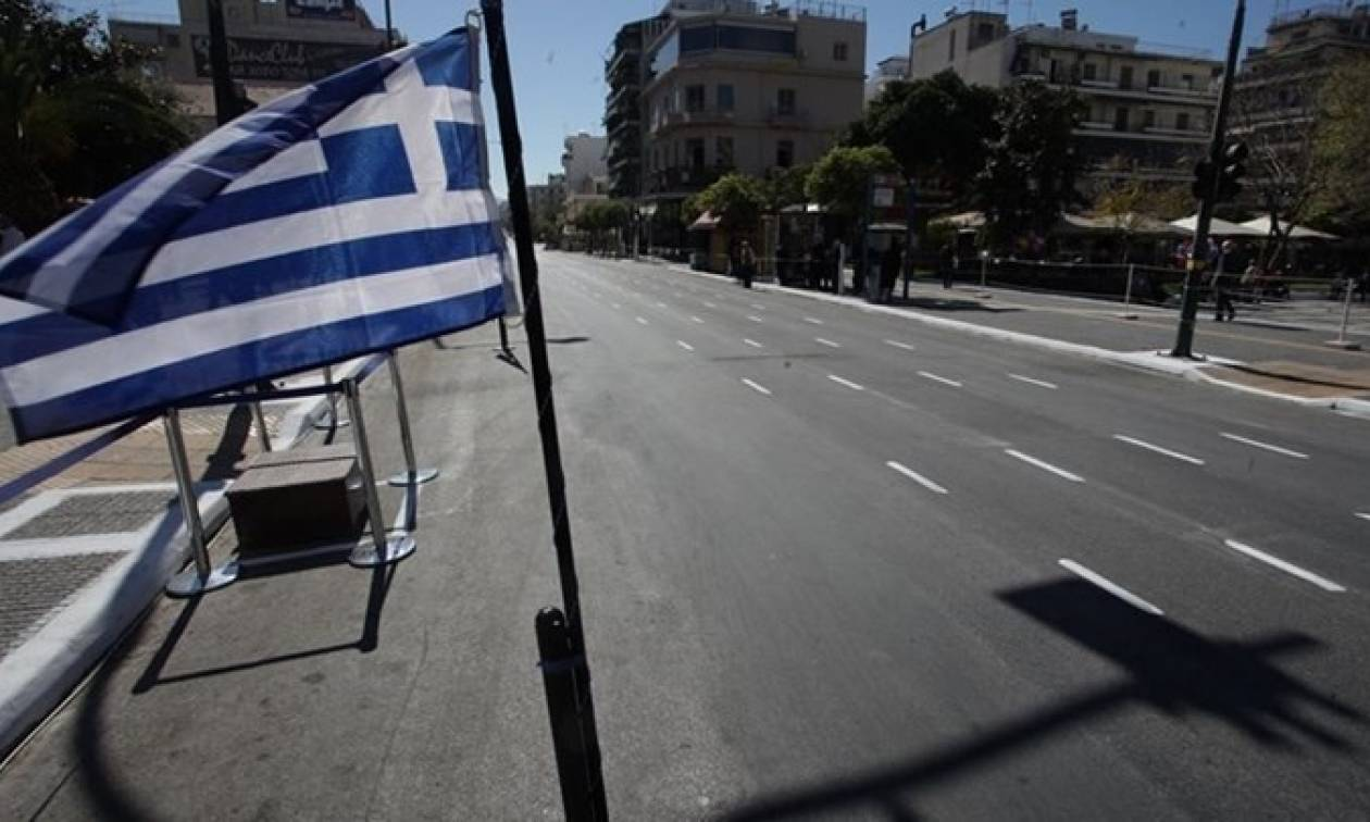 Προσοχή! Ποιοι δρόμοι κλείνουν σε Αθήνα και Πειραιά λόγω παρελάσεων
