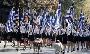 Προσοχή! Κλειστό το κέντρο της Αθήνας για τη μαθητική παρέλαση
