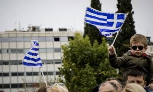 28η Οκτωβρίου: Σε εξέλιξη η μαθητική παρέλαση στην Αθήνα