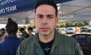Γιώργος Παπαδάκης: Αυτός είναι ο πιλότος που συγκίνησε όλη την Ελλάδα (photo&video)