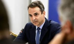 Μητσοτάκης για νέα άδεια Κουφοντίνα: «Με τη ΝΔ αμετανόητοι δολοφόνοι δεν θα βγαίνουν από τη φυλακή»