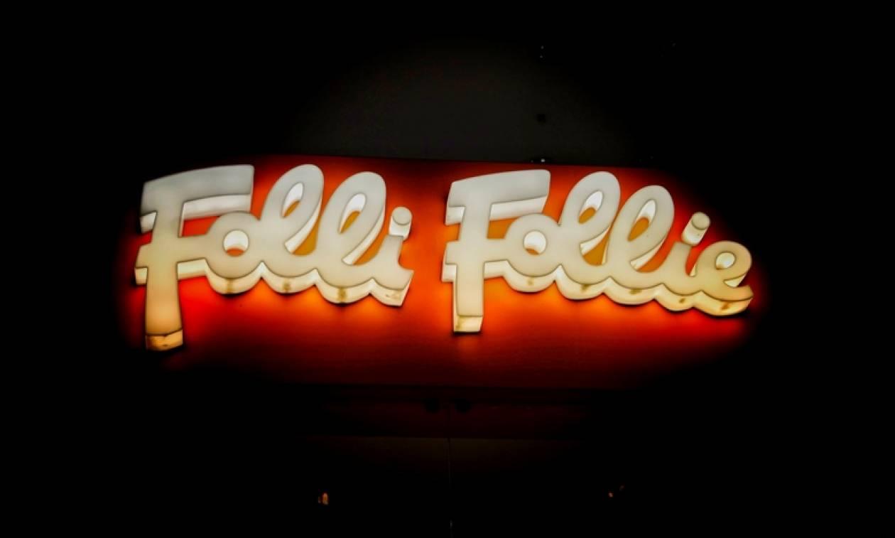 Σκάνδαλο Folli Follie: Ύποπτη για κακουργήματα η οικογένεια Κουτσολιούτσου